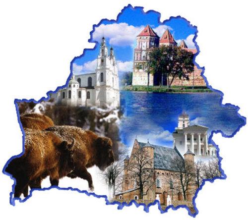 Люди и города Беларуси