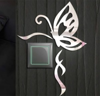 Лёгкость (бабочка)